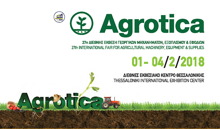 AGROTICA 2018 web Page 1