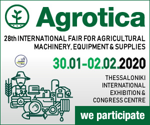 BANNER AGROTICA 2020 ENGLISH